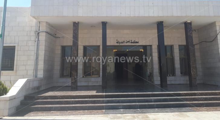 محكمة أمن الدولة - ارشيفية