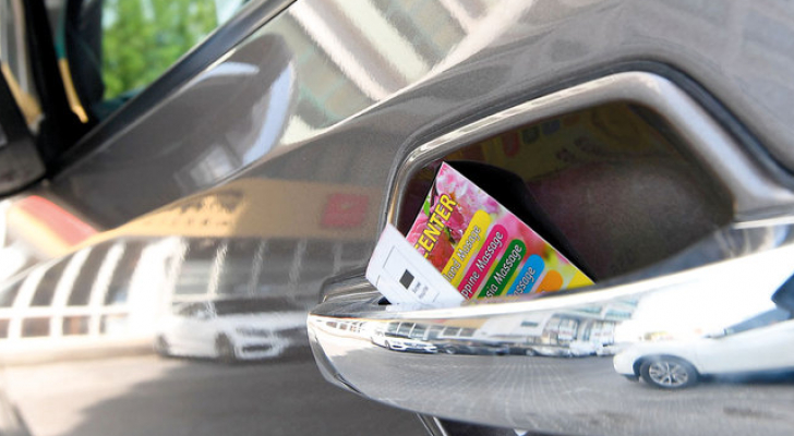 العصابة استدرجت الأستاذ الجامعي ببطاقة مساج