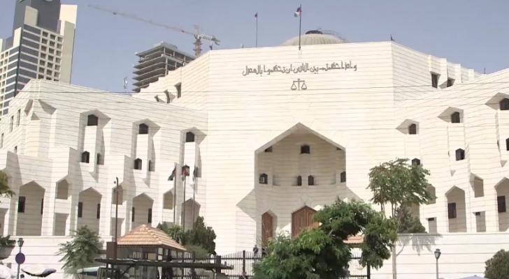 قصر العدل - ارشيفية