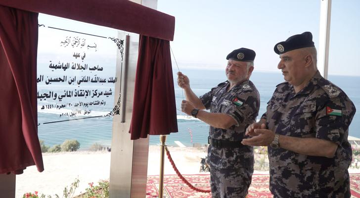 الملك يفتتح مركز الإنقاذ المائي والجبلي التابع للدفاع المدني في البحر الميت