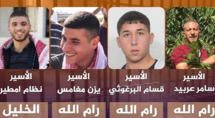 الاحتلال أعلن اعتقال الخلية المسؤولة عن عملية بوبين