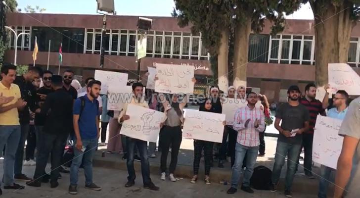 عدد من طلاب الأردنية ينفذون وقفة احتجاجية رفضا لقرارات الجامعة الأخيرة