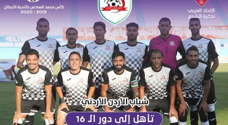 جري مباراة الذهاب في السعودية فيما تجري مباراة الإياب في عمان