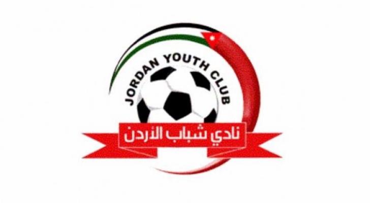 شباب الاردن يفوز على الرفاع البحريني ببطولة غرب اسيا للسيدات