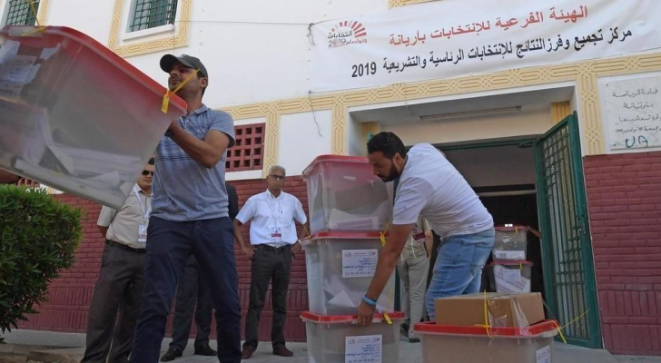 الانتخابات التشريعية في تونس