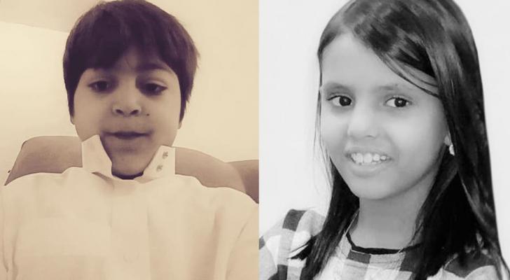 الطفلة السعودية دانة والطفل الفلسطيني جمال