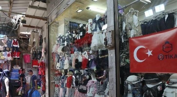 تقتضي الخطة إلغاء وظائف المعلمين الأتراك في القدس