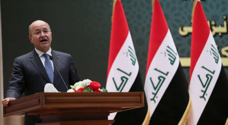 الرئيس العراقي برهم صالح - ارشيفية