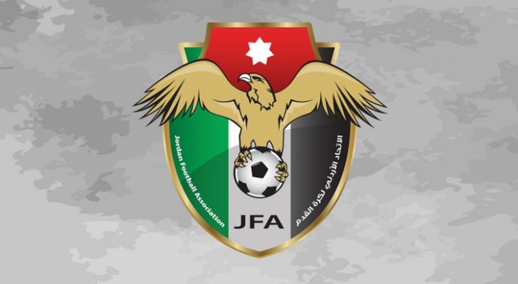 الاتحاد الاردني لكرة القدم