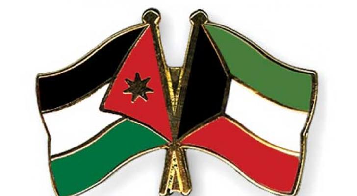 علم الأردن والكويت