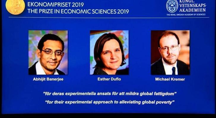 جائزة نوبل للاقتصاد لعام 2019 تذهب إلى فرنسية وهندي وأمريكي