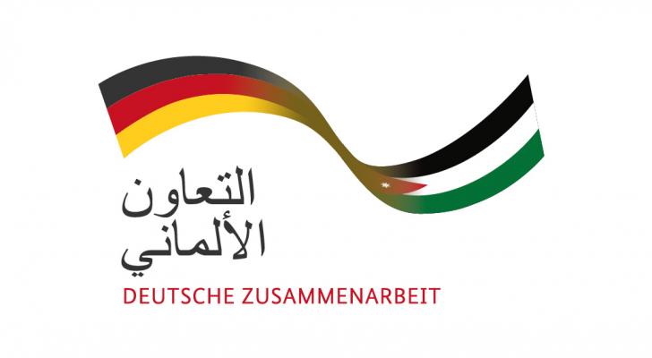 التعاون الالماني الاردني