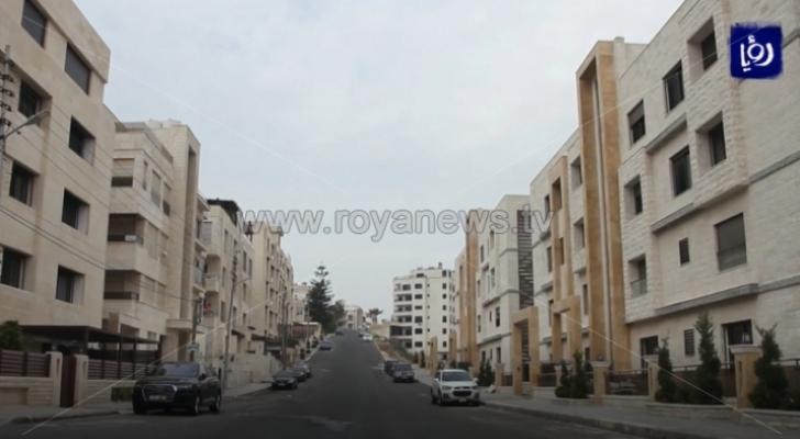 عمارات في العاصمة عمان