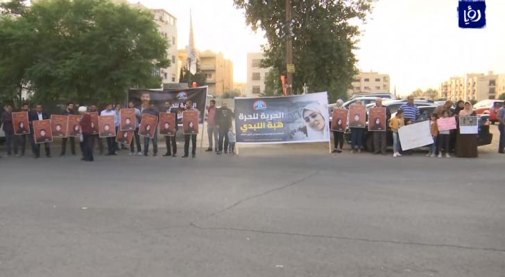 وقفة تضامنية أمام الصليب الأحمر لدعم الأسرى الاردنيين في سجون الاحتلال