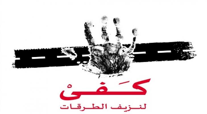 العميد محمد الصوافطة