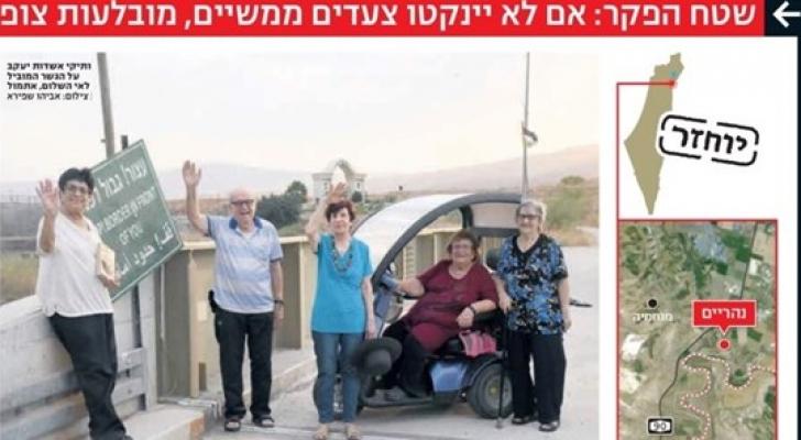 الصورة نشرتها وسائل اعلام عبرية