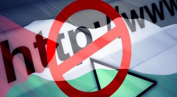 حجب المواقع الفلسطينية