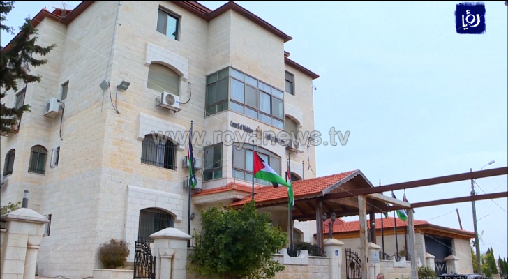 دار رئاسة الوزراء الفلسطينية