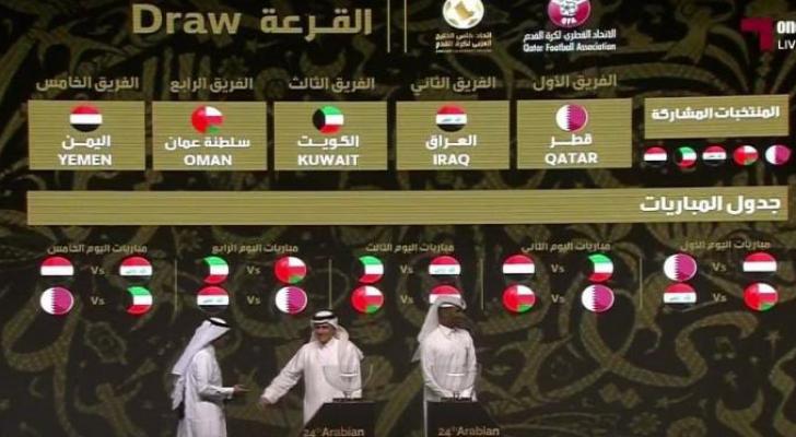ستشهد البطولة مشاركة خمسة منتخبات هي قطر المضيفة والعراق والكويت وسلطنة عمان واليمن
