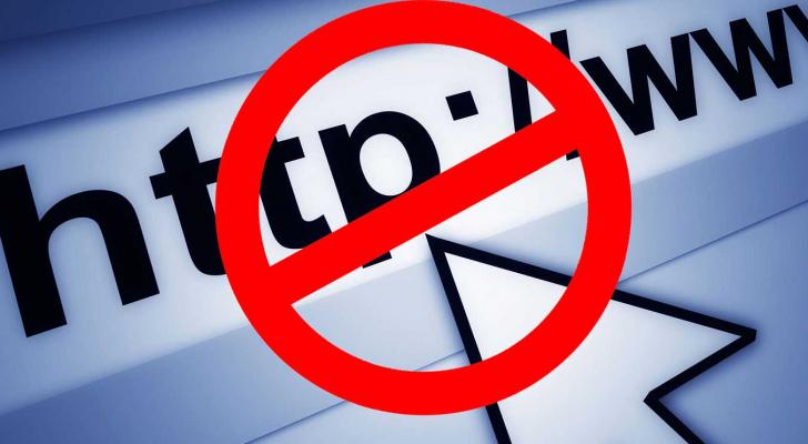 منظمة التحرير تطالب بالتراجع عن قرار حجب المواقع الالكترونية