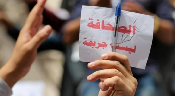 حجب المواقع الالكترونية في الأراضي الفلسطينية