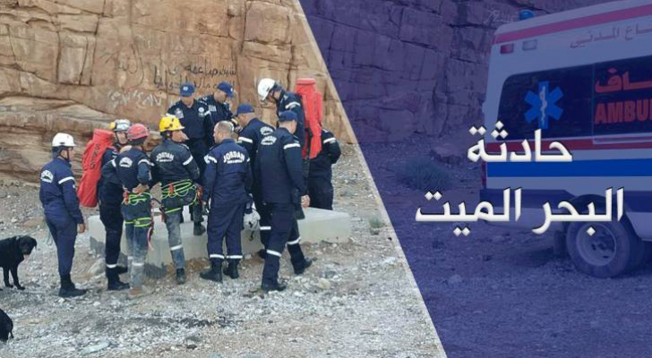 """الأردنيون يستذكرون فاجعة البحر الميت بعد عام كامل من """"اليوم المشؤوم"""""""