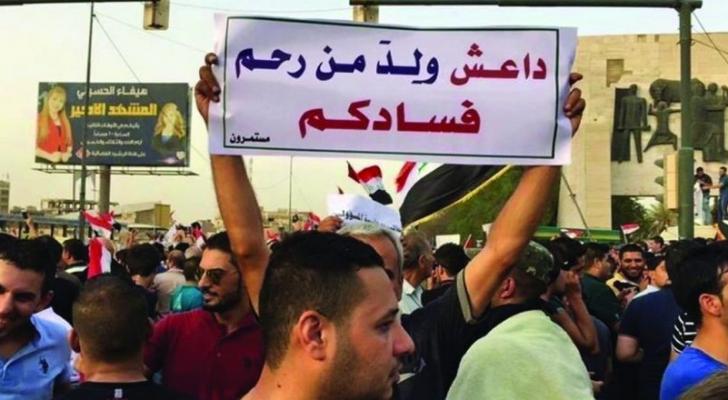 من مظاهرات العراقيين