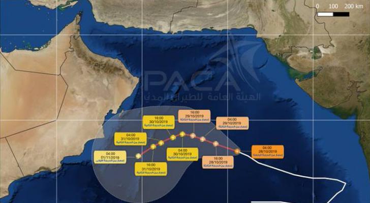 خريطة توضح المسار الذي يتوقع ان يسلكه اعصار كيار
