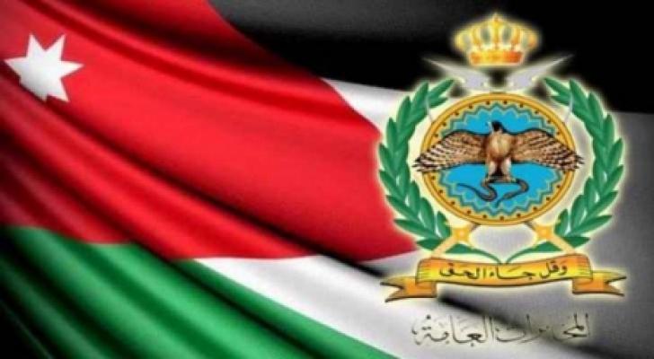 بدء محاكمة خلية إرهابية داعشية خططت لخطف وقتل ضباط المخابرات في الأردن