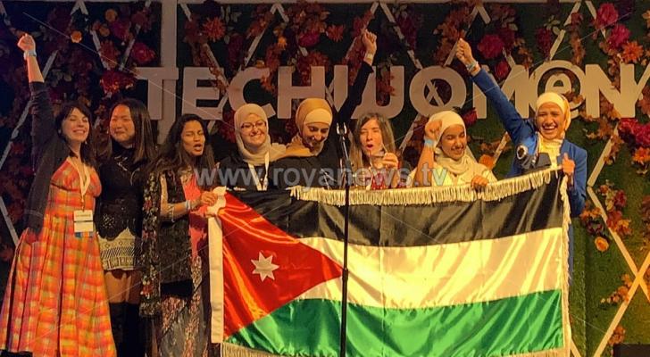 5 رياديات أردنيات يحصدن الفوز في أكبر تجمع للنساء بأمريكا