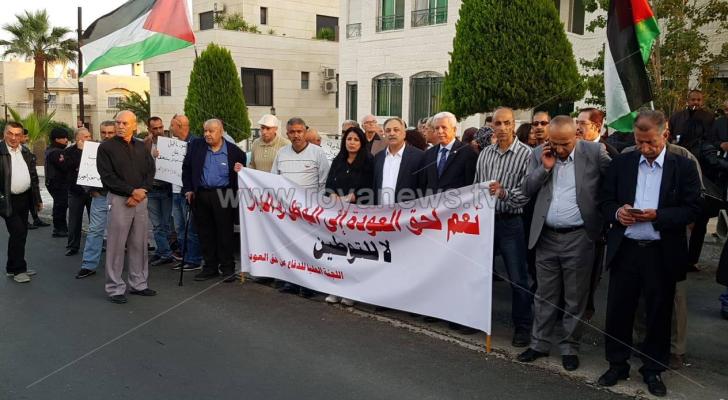 وقفة احتجاجية أمام السفارة البريطانية بعمّان في ذكرى وعد بلفور