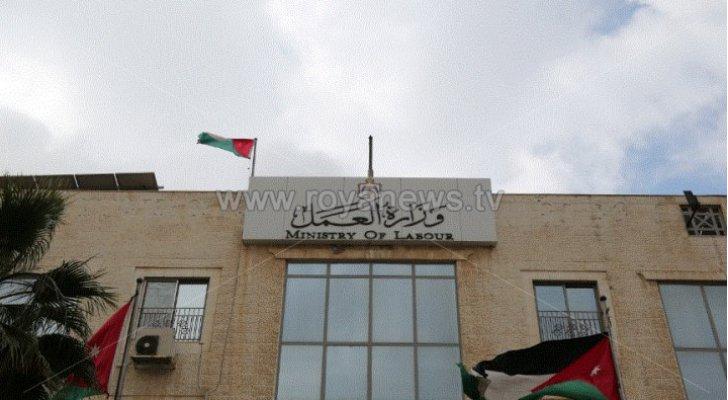 قرارات جديدة لدعم القطاع الزراعي وعمال النظافة والمحروقات في الأردن