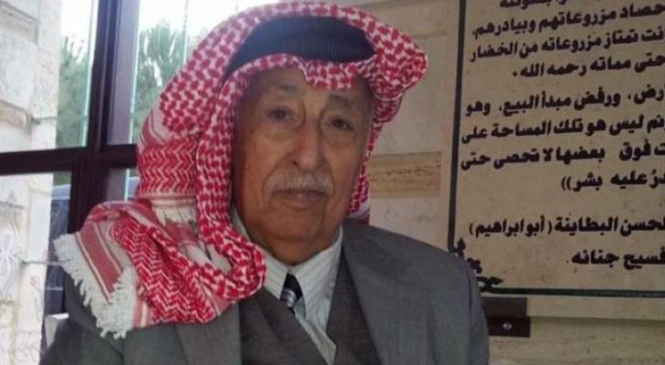 الشاعر الأردني نايف أبو عيد رحمه الله