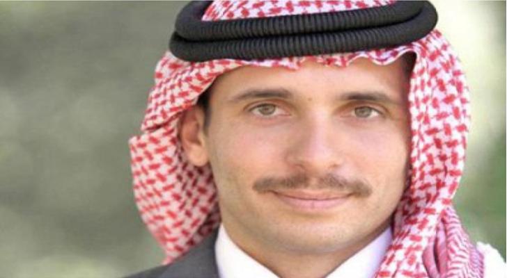 الأمير حمزة بن الحسين - ارشيفية