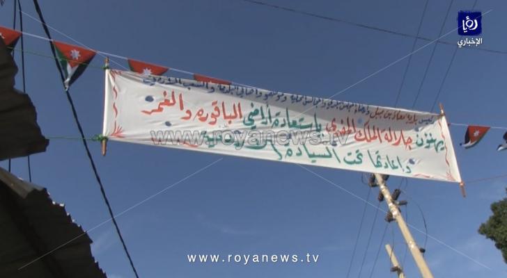 بلدة الباقورة تتزين بعلم الأردن والأغاني الوطنية فرحا بفرض السيادة الكاملة