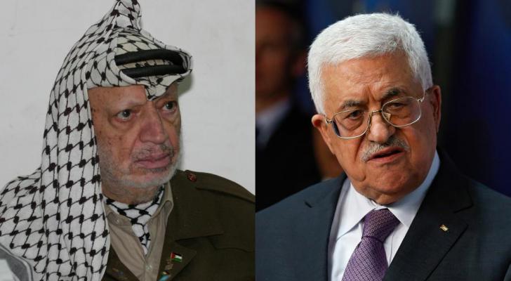 عباس وعرفات