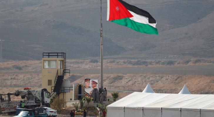 رفع العلم الأردني في الباقورة
