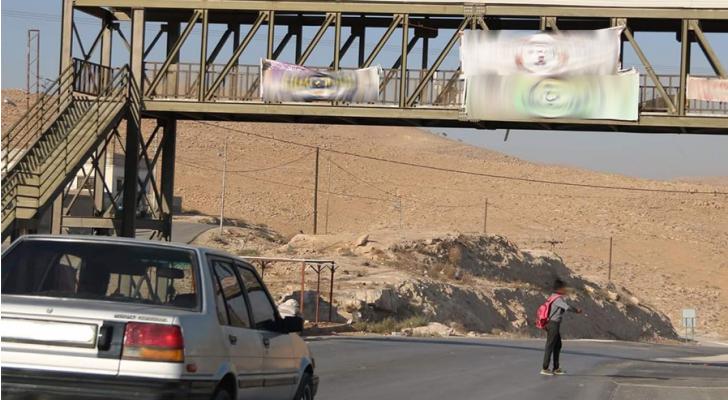 50 جسر مشاة تكلف الحكومة 3 ملايين دينار تتحول لمكاره صحية في الأردن