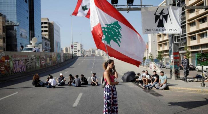 من مظاهرات لبنان - أرشيفية