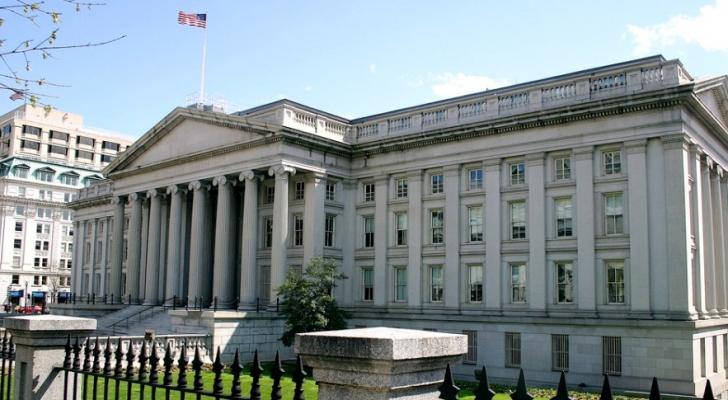 وزارة الخزانة الأمريكية - أرشيفية