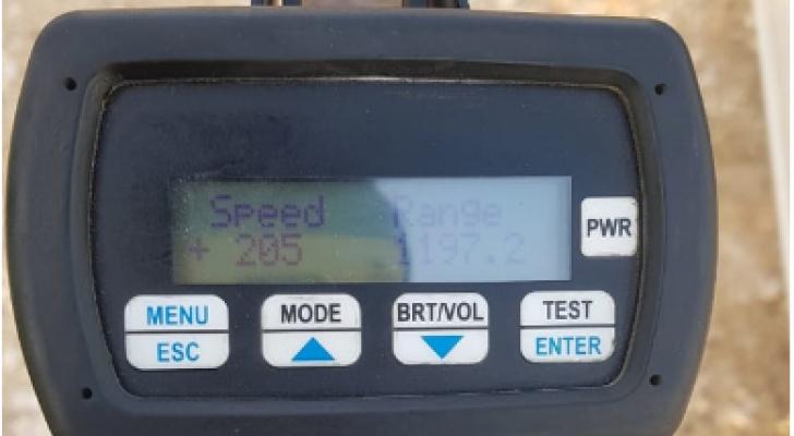صورة لجهاز قياس السرعة نشرتها الدوريات الخارجية