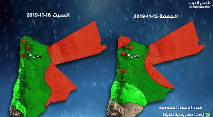 الجمعة والسبت.. ازدياد حالة عدم الاستقرار الجوي.. فرصة لزخات رعدية غزيرة وتنبيه من السيول في بعض المناطق