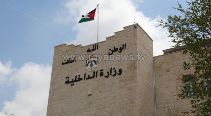 الأردن يمنح تأشيرات دخول للجنسيات العربية والاجنبية المقيدة
