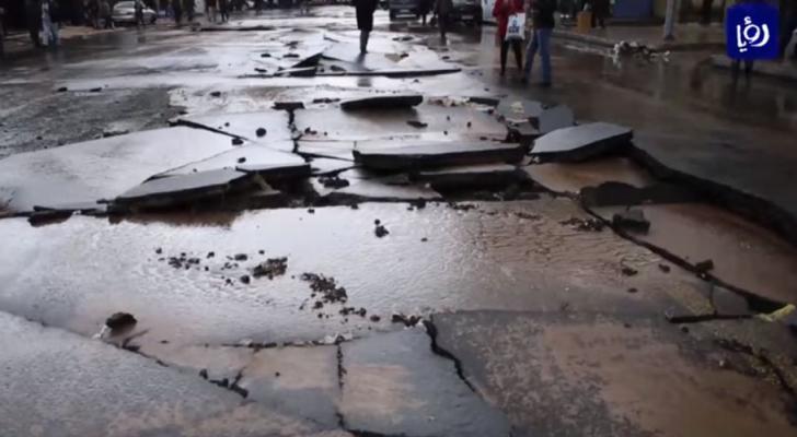 من حادثة غرق وسط العاصمة عمّان - أرشيفية