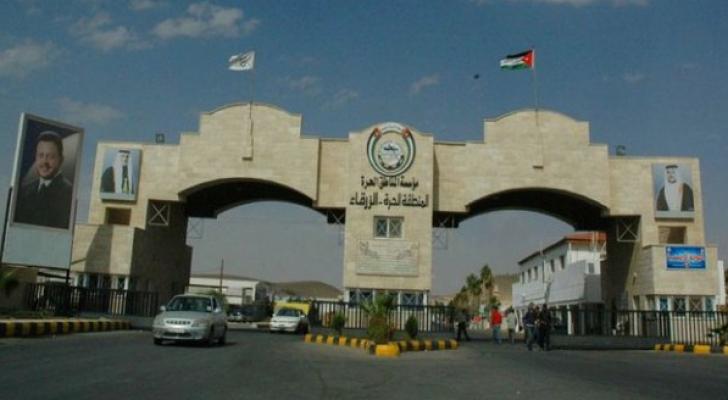 مطالب بإعادة النظر بالرسوم المفروضة على السيارات في المنطقة الحرة