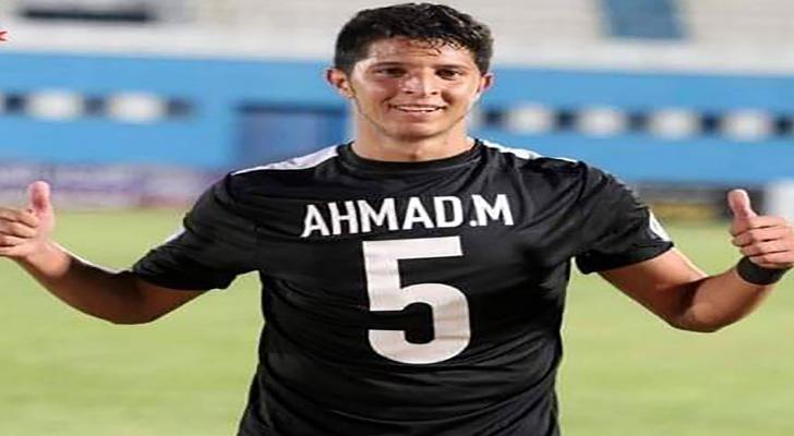 اللاعب أحمد الصغير - ارشيفية