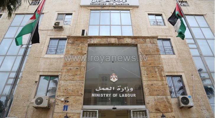 وزارة العمل - أرشيفية