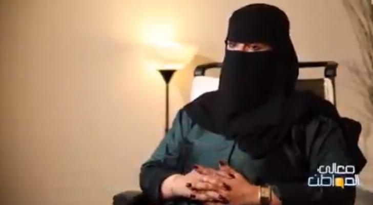 السيدة السعودية اتهمت القاضي بعدم إنصافها