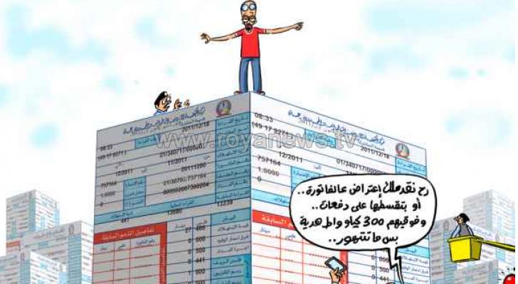 كاريكاتير اسامه حجاج لرؤيا