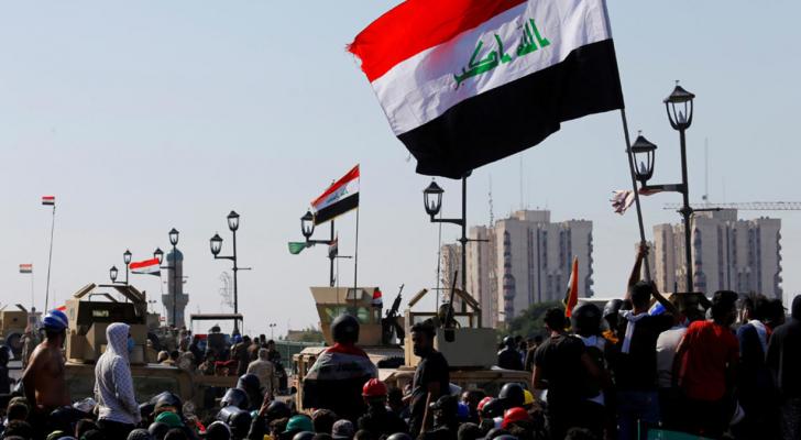 صورة من المظاهرات العراقية